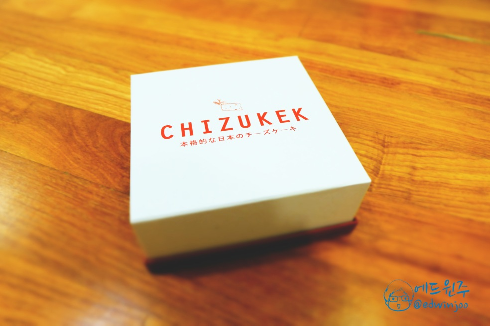 Chizukek _ edwinjoo _ 2