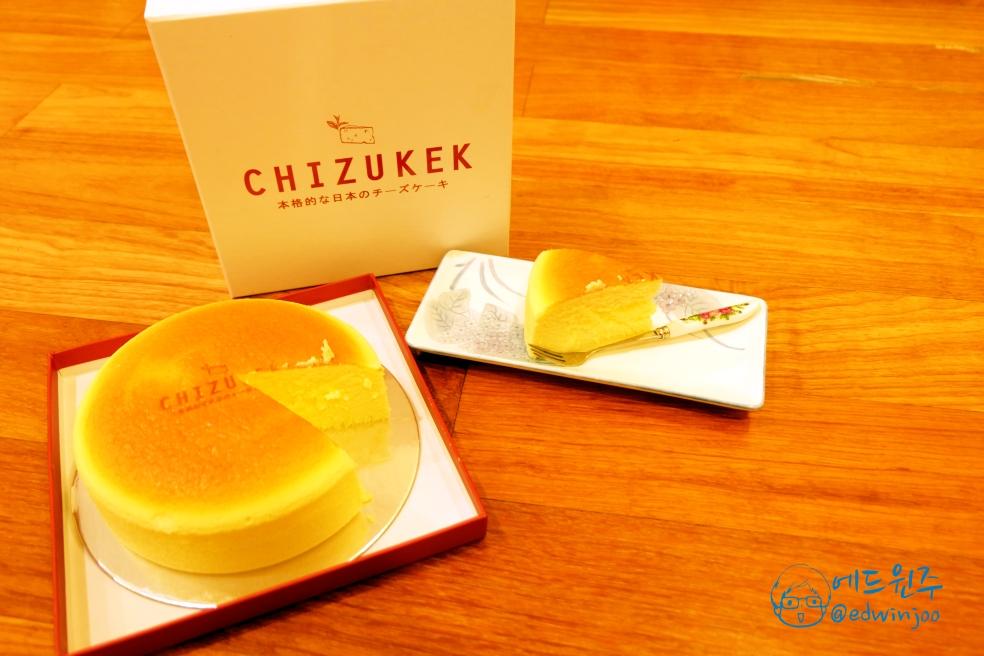 Chizukek _ edwinjoo _ 3